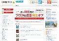 奈々美のお部屋 -blog-