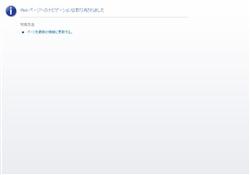 怒涛のリンク・アダルトマニア!