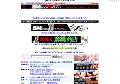 SM専門検索サイト SM BOOK