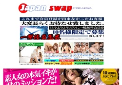 Swap☆Japan