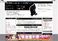 0円(無料)の出会い系サイトを攻略