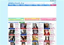 ライブチャットBBchatTV
