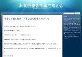 裏技・裏情報検索エンジン