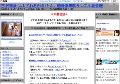 吉沢明歩、動画像無料サンプル裏情報