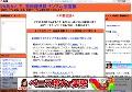 松島かえで動画像無料サンプル裏情報