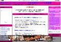 美竹涼子動画像無料サンプル裏情報