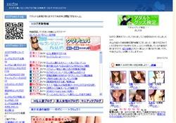 女の子のエッチなブログ-エログ24