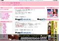グラビアアイドルDVD無料動画館