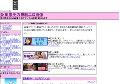 及川奈央の無料エロ画像