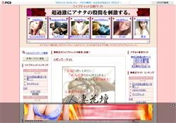 ライブチャット比較サイト