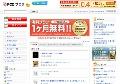 エロスの妄想(画像動画お宝映像)