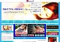 禁断のアダルト無料動画サイト