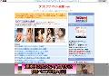 グラビアアイドル画像.com