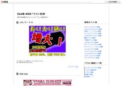 CLUB-XXXアダルト動画