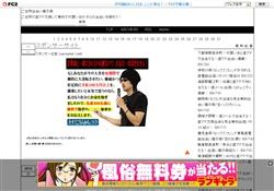 YFH無料エロ動画