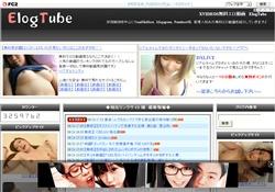 nicotube 無料動画集