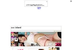 xxx island