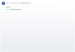 動画掲示板gachoon.com