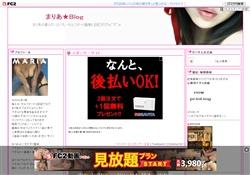 まりあ★Blog