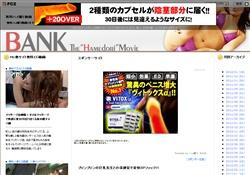 無料ハメ撮り動画Bank