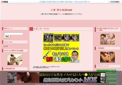 人妻 熟女動画net