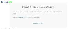 月額アダルト動画wiki