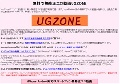 無料で無修正エロ動画UGZONE