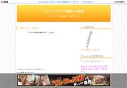 アナルケツ穴エロ動画DVD通販