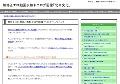 無修正エロ動画&エログと相互リンク