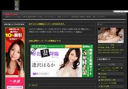無修正.com