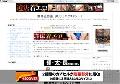 無修正動画 昇天(Jエクスタシー)