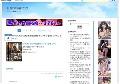 日刊エロ動画ブログ