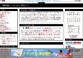 静岡県民の為のオンラインカジノ