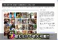海外の有料アダルト動画サイトを解説