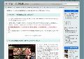 マニア王 ‐ ぬ18動画.com
