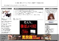 エロ動画 サイト『動画GOGO』