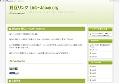 Link-Japan.org