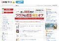 AV 素人動画 セフレ出会いサイト