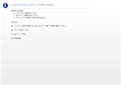 佐山彩香ちゃんを応援するブログ