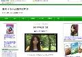 森カンナちゃんを愛するブログ