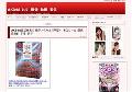 AKB48 お宝 画像 動画 配信